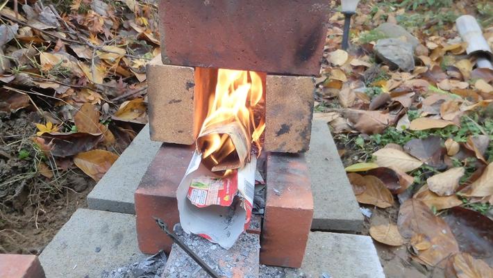 火を入れてみます