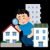 マイホーム購入!失敗しないための買い方【物件選び編】